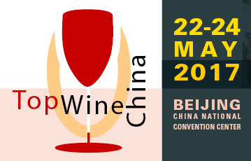 Top Wine China 2017